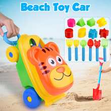 15Pcs Beach Swim Toys Car Trolley Sand Play Toy Set Organizer Bucket For Kids Colorful ABS Plastic Unique Shapes Eco-Friendly(China)