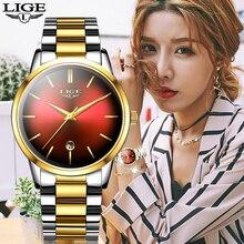 2019 Luxury brand LIGE new ladies watch Lightweight stainles