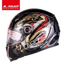 Оригинальный LS2 FF358 анфас moto rcycle шлем ХЕЛЬМ helma мотоциклетный шлем LS2 высокого качества руля ECE утвержден нет насоса