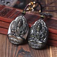 Ice Colored Obsidian Pendant Men S Necklace Vanity Avalokiteshvara Men And Women Ox Tiger Life Buddha