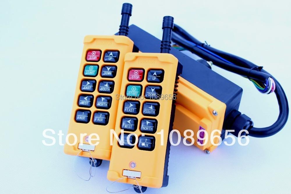 HS 10 Industrial Remote Control switch Crane Transmitter 10 keys 1 receiver 2 transmitter AC 220V