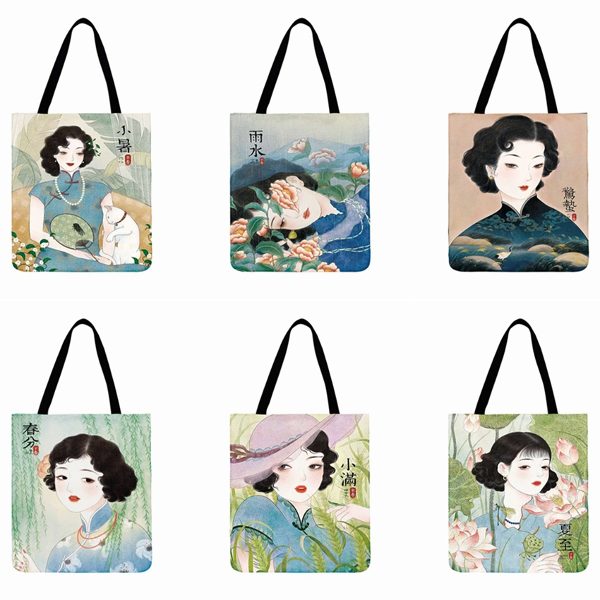Vintage Chinese Lady Printed Tote Bag  Foldable Shopping Bag Casual Totes Outdoor Beach Bag Ladies Shoulder Bag Daily Hand Bag