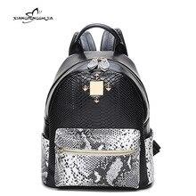 Новинка 2017 года из коровьей кожи женские рюкзак женская мода рюкзак Брендовая Дизайнерская обувь дамы змея сзади мешок заклепки большой Ёмкость школьная сумка