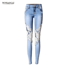 MORUANCLE Womens Sexy Hollow Out Jeans Pants Stretchy Skinny Lace Up Denim Joggers Plus Size 34-44 Blue Jeans Trousers Female