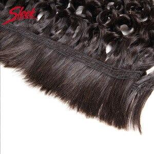 Image 3 - מלוטש רמי שיער טבעי הודי קינקי קרלי חבילות שיער לקליעה במשלוח טבעי צבע 8 To30 אינץ סרוגה צמות לא ערב שיער בתפזורת