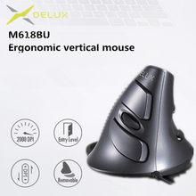 Delux m618 bu ergonômico mouse vertical 6 botões 800/1200/1600 dpi óptico ratos da mão direita com esteira de pulso para computador portátil