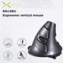 ديلوكس M618 BU ماوس رأسي مريح 6 أزرار 800/1200/1600 DPI فأر بصري لليد اليمنى مع حصيرة المعصم للكمبيوتر المحمول