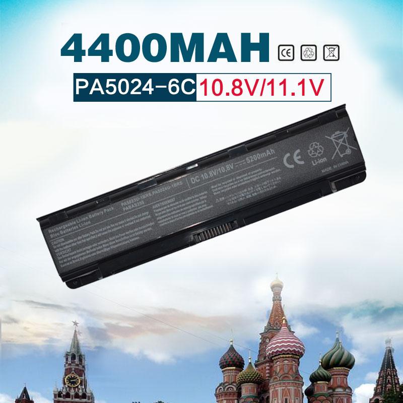 4400 mah Batterie Für Toshiba PA5023U-1BRS PA5024U-1BRS PA5025U-1BRS PA5026U-1BRS für Satellite P855D P870 P870D P875 P875D R945