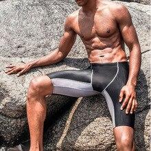 Vector Swimwear Mens Lycra Jammer Fiber New Higher Level Male Shark Skin Swimming Trunk Training Racing Swim Sun Protection