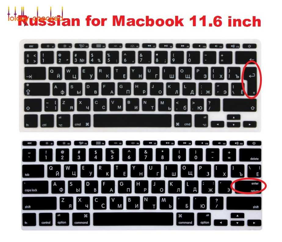 Euro US Enter Russian Language Letter Silicone Keyboard Cover for Macbook Air 11 11.6 inch Protector Sticker Film