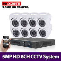 HKIXDISTE 8CH 5MP Ultra HD CCTV Camera System 5 IN 1 H.265+ DVR And 8PCS 5MP AHD indoor White Home Security Surveillance System