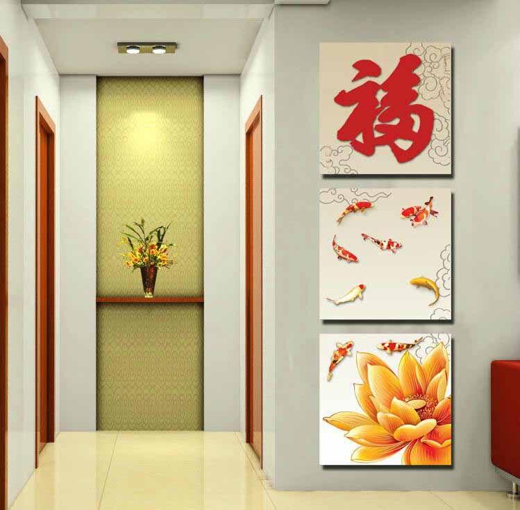Gerahmte 3 Steuerung Große Glück Koi Fisch Lotus Chinesische Malerei ...