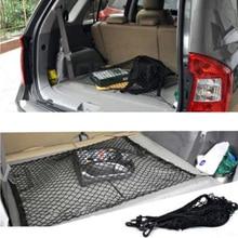 Багажник автомобиля чемодан брюки карго эластичная сеть для MDX CRV Escape Sportage ATS 100*100 TMPG