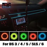 9M A Set EL Wire For DS 3 4 5 5LS 6 Car Romantic Atmosphere Lamp