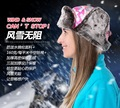 Masks warm winter hats, men and women windproof cycling Camping hunting cap