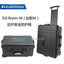 waterproof  DJI ronin m protective case High quality impact resistant custom EVA lining