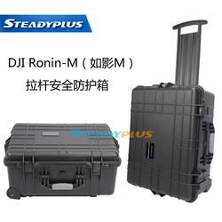 waterproof DJI ronin m case High quality impact resistant protective case custom EVA lining for ronin m trolley case