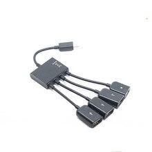Shecharmy Высокое качество Черный Мода Тип зарядки usb кабель для телефонов с 5 разъемами