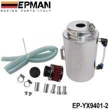 Универсальный 2L алюминиевый сплав маслоуловитель БАК с дыхательным фильтром EP-YX9401-2