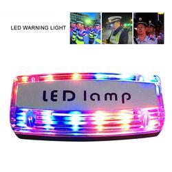 Перезаряжаемый светодиодный светильник на плечо, красный и синий стробоскоп Предупреждение ющий светильник, сигнальный светильник безопа...