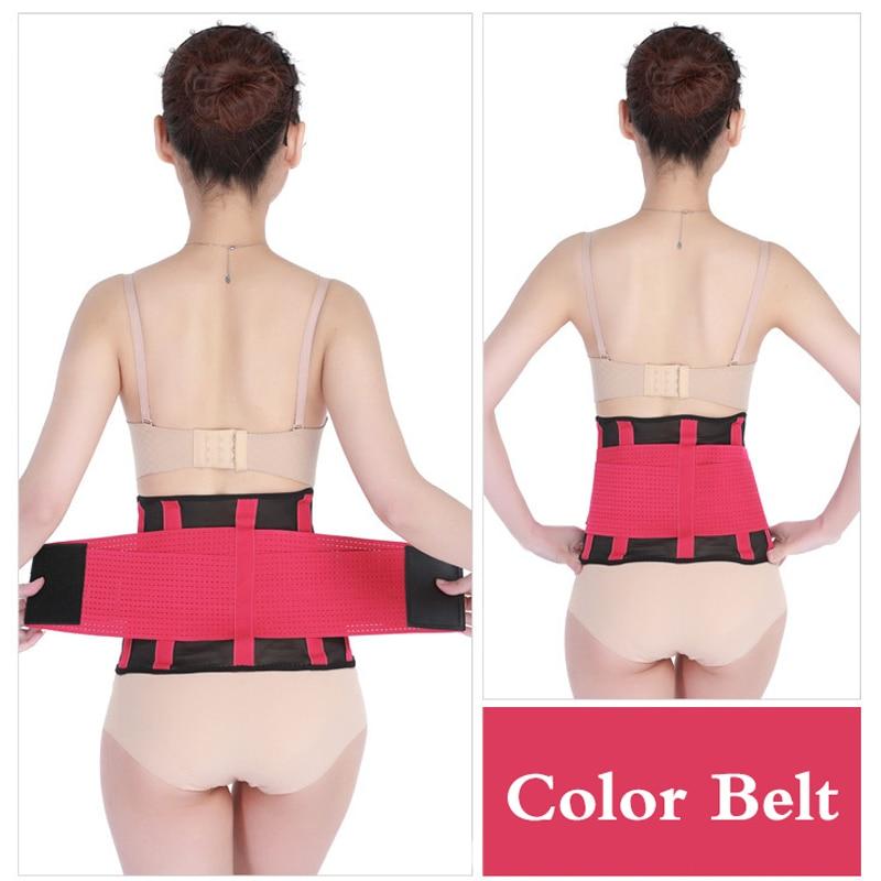 Купить с кэшбэком Newest Women Men health Waist Trainer Training Power Belt Shaper Adjustable Fitness Waist Support Safety