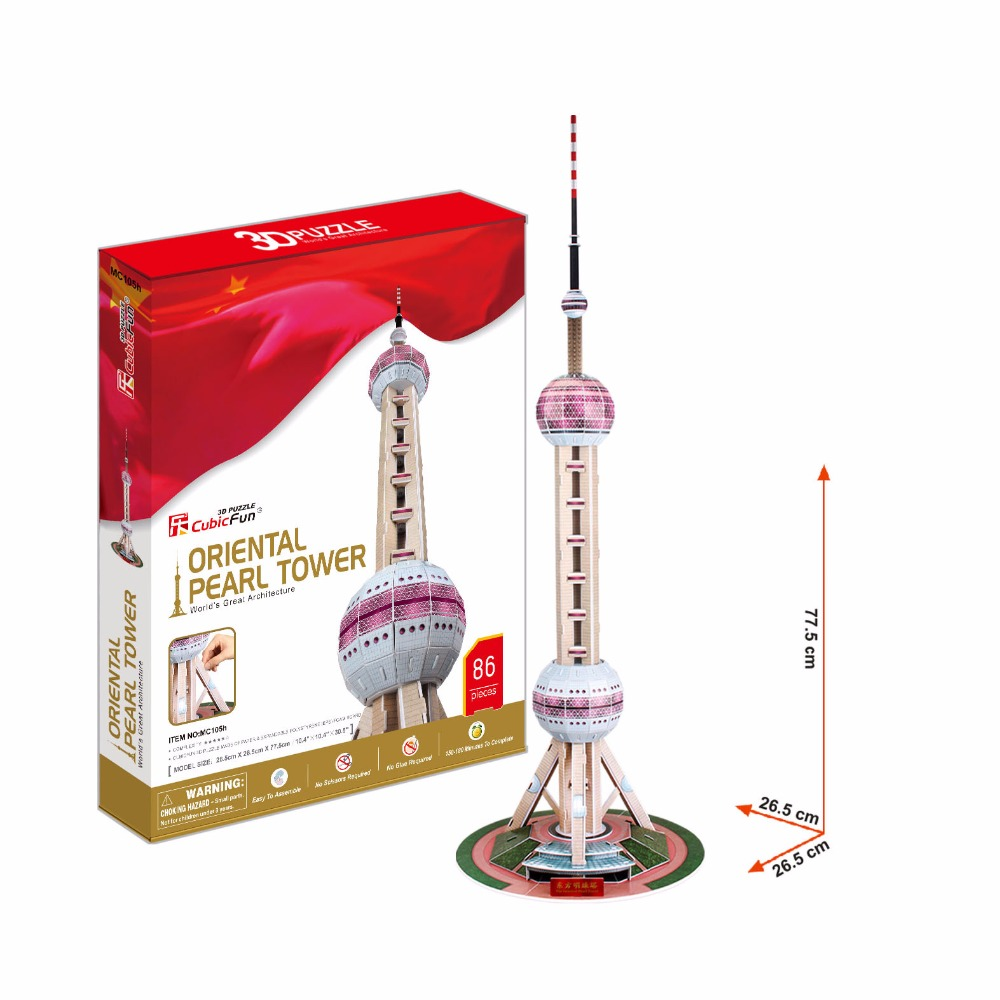 Gratis frakt 3D Wood Puzzle DIY Modell Kids Toy, World Famous Towers - Puslespill - Bilde 5