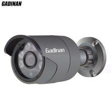 GADINAN 2-МЕГАПИКСЕЛЬНАЯ 3-МЕГАПИКСЕЛЬНАЯ IP Камера H.265 HEVC 4MP 2592*1520 25FPS Onvif P2P Открытый Металл Ночного Видения Камеры Безопасности 48 В POE дополнительно
