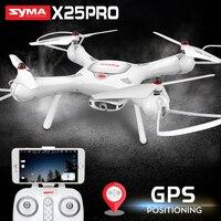 Новое поступление SYMA X25PRO Дрон с камерой 720P HD Квадрокоптер Дрон GPS передачи FPV Вертолет Quadcopter дроны Дрон