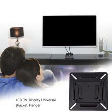 Маленькая ЖК-колыбель 14-32 дюймов кронштейн для телевизора универсальное настенное крепление для ТВ Колыбель подходит для дома и бизнеса случаев