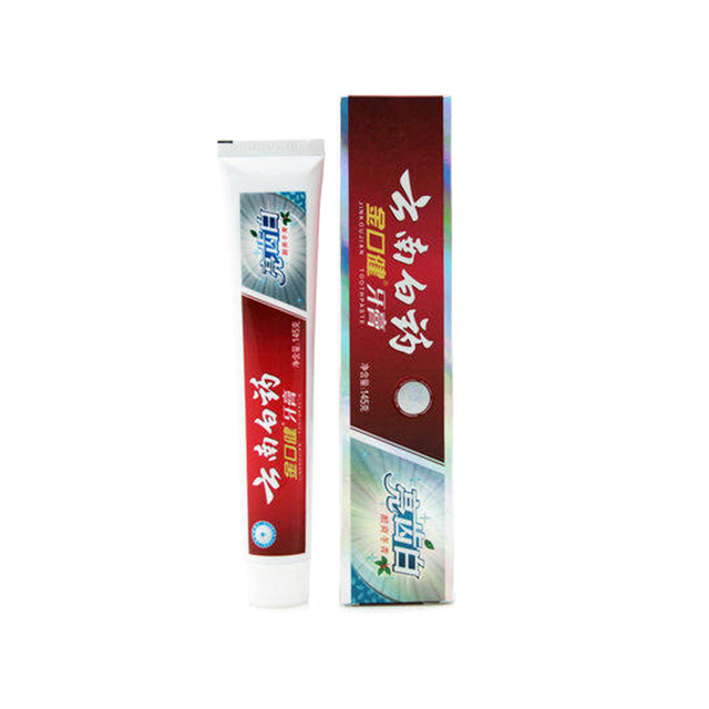 Yunnan Baiyao  Quality assurance 105G of toothpaste Package Protect teeth kakostomia Whitening  ease toothache