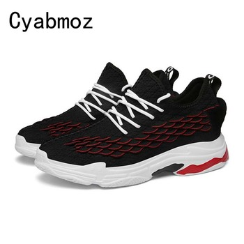 Flyknit Breathable Sneakers Fashion fish scale Casual Shoes Lace Up Men Mesh Summer Leisure Footwear 7CM increase Height shoes