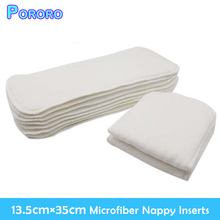 [Pororo] 5 Pcs Washable reuseable Baby Cloth Diapers Nappy inserts microfiber 3 layers  Size:13.5*35cm