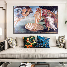 Classic Famous Painting Botticelli's Birth of Venus Poster Print on Canvas Wall Art Painting for Living Room Home Decor No Frame(China)