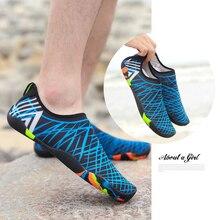 Boys Girls Leisure Summer Outdoor Swimming Water Shoes Beach Unisex Flat Soft Walking Lover Yoga Sneaker