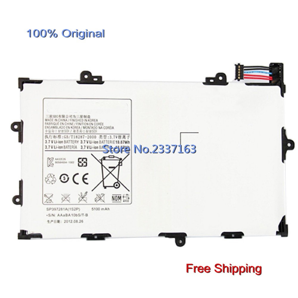 100% new Laptop Battery SP397281A(1S2P) (3.7V 5100mAh) for