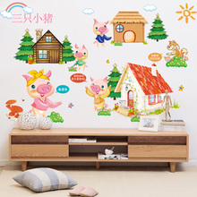 Waterproof adhesive can remove the wall stick the three little pigs baby children room and baby room wall stickers and lovely diana malivani the happy little pigs
