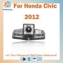 1/4 Color CCD HD Rear View Camera / Reverse Camera / Parking Camera For Honda Civic 2012 Night Vision / Waterproof / LED Lights