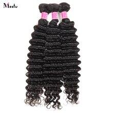 Meetu Indian Deep Wave Hair Bundles 100% Human Hair Natural Color Non Remy Hair Machine Double Weft Hair Extensions No Tangle
