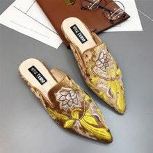 Lotus jolly 2017 женские меховые шлепанцы Вышивка Половина Тапочки 3D вышивать бархат Сабо Женская обувь на плоской подошве украшенные цветами Kendall