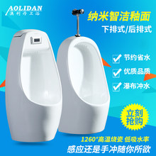 2017 Gogirl Urinals Selling Promotion Toilet Cover Seat Dan Agri-star Urinal Wall Type Water Drainage Man Induction Ceramics(China)
