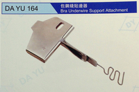 Industrial Sewing Machine Accessories, DA YU 164, Bra Underwire Support Attachment, Good Quality, Free Shipping
