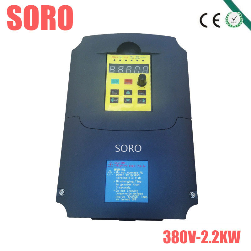 CE 380V 2.2KW 3 Phase AC Frequency Inverter For AC CNC motor in VxF Vector control Drive Speed Controller Output 380V 5A 2.2KW 7 5kw 220v 10hp top quality frequency inverter for spindle motor speed control