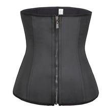 Women Waist Trainer Corset Latex 7 Steel Boned Firm Control Postpartum Shaper Modeling Strap Belt Rubber Slimming