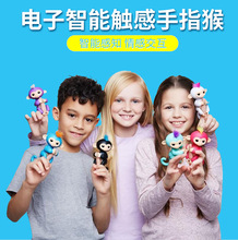Happy Monkey Toy Finger Monkey Toy Interactive Baby Pet Intelligent Toy Tip Monkey Smart Electronic Pet Finger Monkey Toys
