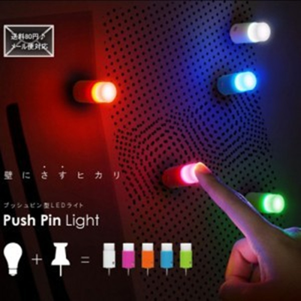 1set Colorful Mini Push Touch Night Light LED Pin Light Romantic Bar Light Best Led Toy Atmosphere Lamp Party Supplies