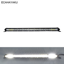 1pcs ECAHAYAKU 21INCH SINGLE ROW LED LIGHT BAR 120W IP67 WATERPROOF SHOCKPROOF for Tractor Boat OffRoad SUV Trucks ATV 12V 24V(China)