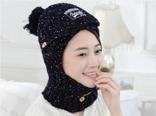 2016 новая Мода шерсть шляпа вязаная шапка женщины воротник плюс бархат шляпа вязаная шапка смешанный цвет маски шапки