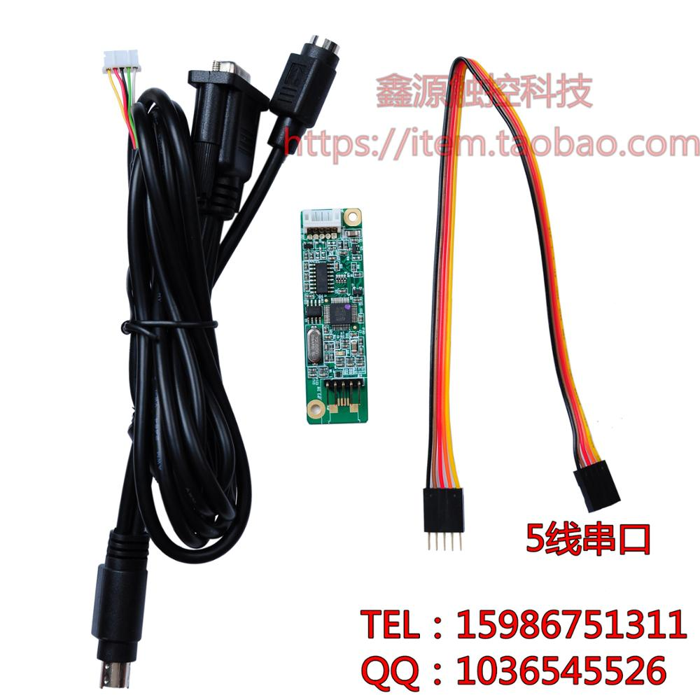 5 line and five line Taiwan original resistance touch screen serial controller card board 232COM interface for 5 years