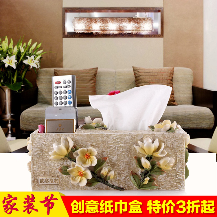 [daily special] European paper towel box resin paper box household fashion remote control box