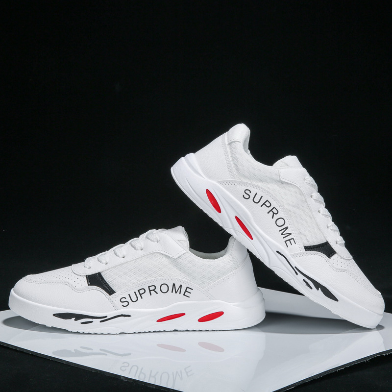 Breathable Shoes Men's Casual of White The-Trend Korean-Version